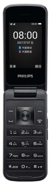 Philips Xenium E255 White